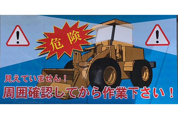 大阪市北区の株式会社タクトのオリジナル看板